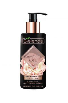 Camellia Oil luksusowy olejek do mycia twarzy