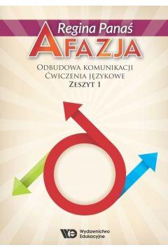 Afazja Obudowa komunikacji Zeszyt 1 Wyd. 2