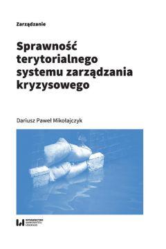Sprawność terytorialnego systemu zarządzania...