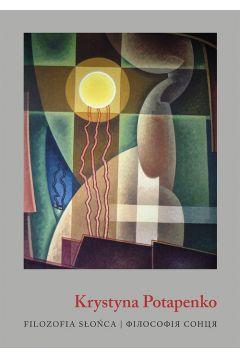 Filozofia słońca