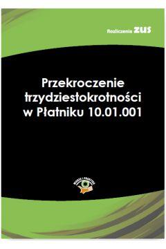 Przekroczenie trzydziestokrotności w Płatniku 10.01.001