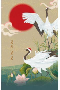 Kalendarz 2022. Japoński