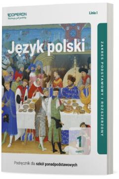 Język polski 1. Podręcznik. Część 1. Zakres podstawowy i rozszerzony. Linia I. Szkoła ponadpodstawowa