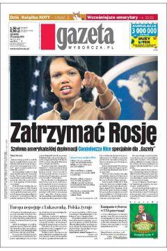 Gazeta Wyborcza - Częstochowa 225/2008
