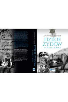 Dzieje Żydów w Polsce i Rosji oprawa twarda
