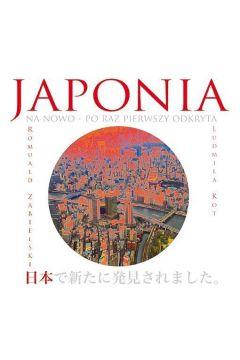 Japonia na nowo-  po raz pierwszy odkryta