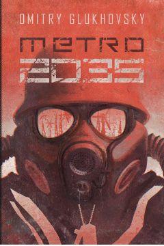 Metro 2035 trylogia metro Tom 3
