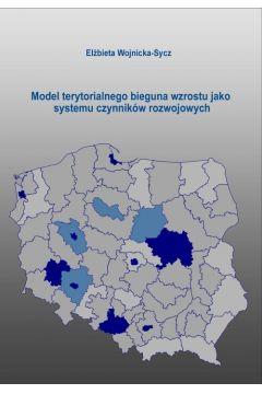 Model terytorialnego bieguna wzrostu jako systemu czynników rozwojowych