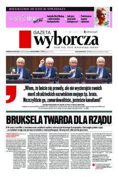 Gazeta Wyborcza - Opole 167/2017