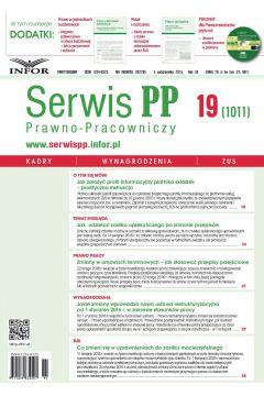 Serwis Prawno-Pracowniczy 19/2015