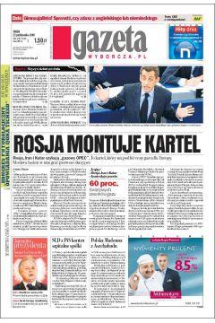 Gazeta Wyborcza - Płock 248/2008
