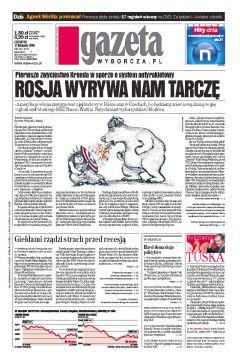 Gazeta Wyborcza - Częstochowa 265/2008