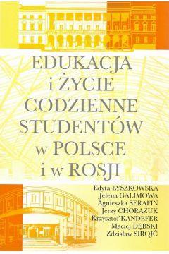 Edukacja i życie codzienne studentów w Polsce i w Rosji