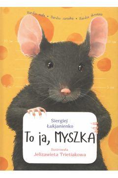 To ja  MYSZKA / Grupa Cogito