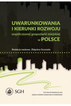 Uwarunkowania i kierunki rozwoju współczesnej gospodarki miejskiej w Polsce