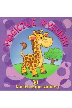 30 kartek superzabawy. Magiczne rysunki