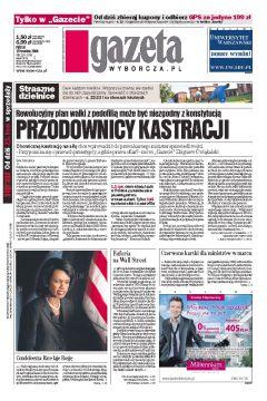 Gazeta Wyborcza - Zielona Góra 220/2008
