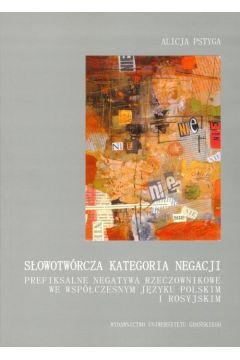 Słowotwórcza kategoria negacji. Prefiksalne negatywa rzeczownikowe we współczesnym języku polskim i rosyjskim