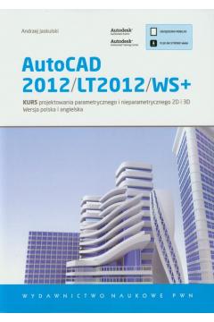 AutoCAD 2012/LT2012/WS+
