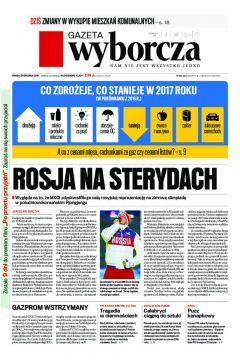 Gazeta Wyborcza - Lublin 302/2016