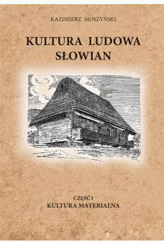 Kultura Ludowa Słowian część 1 - 9/15 - rozdział 16