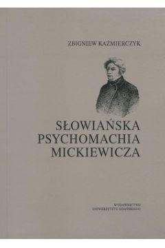 Słowiańska psychomachia Mickiewicza