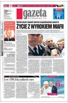 Gazeta Wyborcza - Częstochowa 247/2008