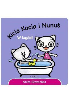 Kicia Kocia i Nunuś. W kąpieli