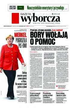 Gazeta Wyborcza - Rzeszów 201/2017