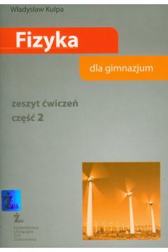 Fizyka GIM 2 ćw.  ŻAK