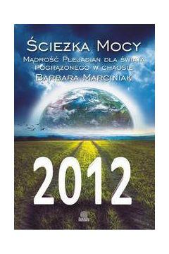 Zestaw 4 książek Barbary Marciniak - Plejadianie - książki