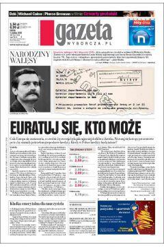 Gazeta Wyborcza - Częstochowa 284/2008