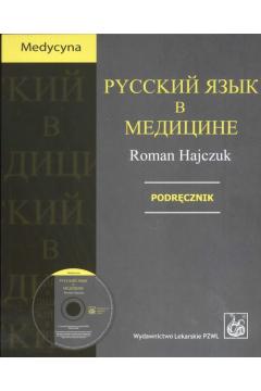 Russkij jazyk w medicinie Podręcznik + CD