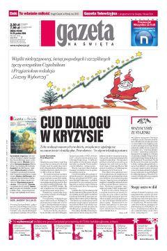 Gazeta Wyborcza - Białystok 300/2008