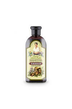 Piwny szampon dla mężczyzn na bazie mydlnicy lekarskiej