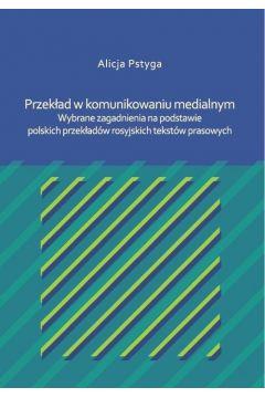 Przekład w komunikowaniu medialnym. Wybrane zagadnienia na podstawie polskich przekładów rosyjskich tekstów prasowych