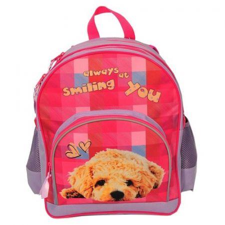 Plecak szkolny z pieskiem 13-157C