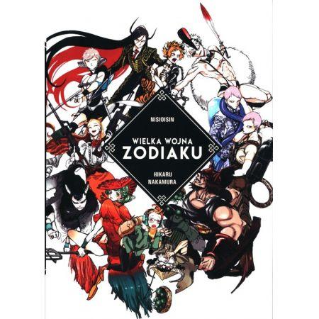 Wielka Wojna Zodiaku