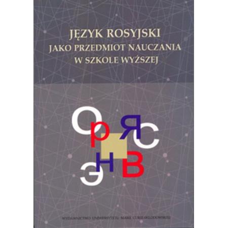 Język rosyjski jako przedmiot nauczania w szkole wyższej