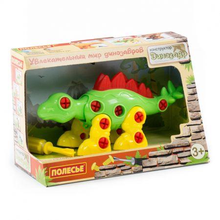 Klocki-dinozaur Stegozaur