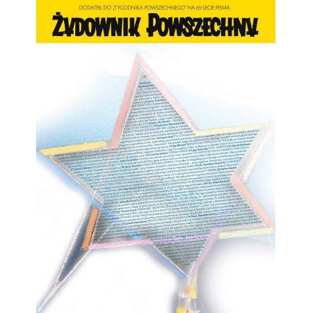 Żydownik Powszechny. Wersja polska