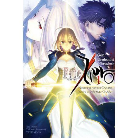 Fate/Zero #01