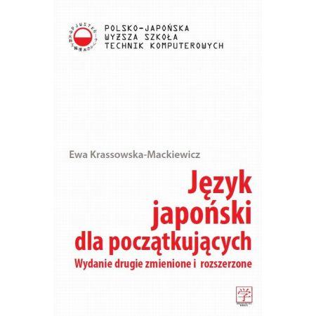 Język japoński dla początkujących