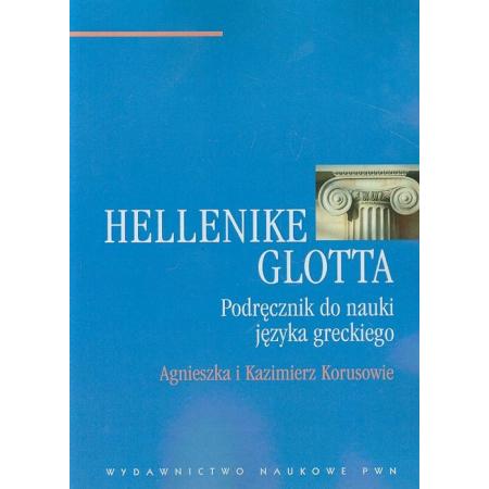 Hellenike Glotta