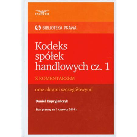 LEGAL ENGLISH. Prawo spółek handlowych w praktycznych tekstach angielskojęzycznych.