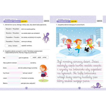 Gramatyka. Karty pracy w szkole i w domu. Klasy 2-3