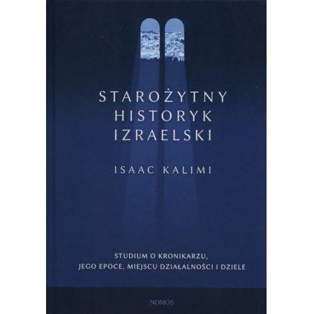 Starożytny historyk izraelski