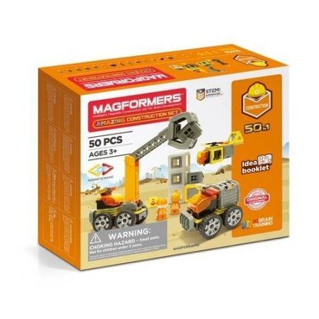 Magformers Amazing Construction Set Zestaw konstrukcyjny 50 elementów