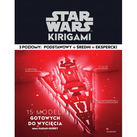 Star Wars. Kirigami