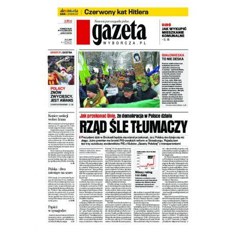 Gazeta Wyborcza - Kielce 13/2016